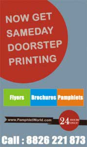 Same day / doorstep printing!