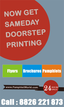 Now Flyers / Brochures printing and free delivery within a 24-hour timeframe! Just call : 8826 221 873