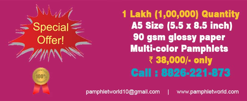 Never Before Offer! Cheapest Leaflet Printing! Call 8826-221-873