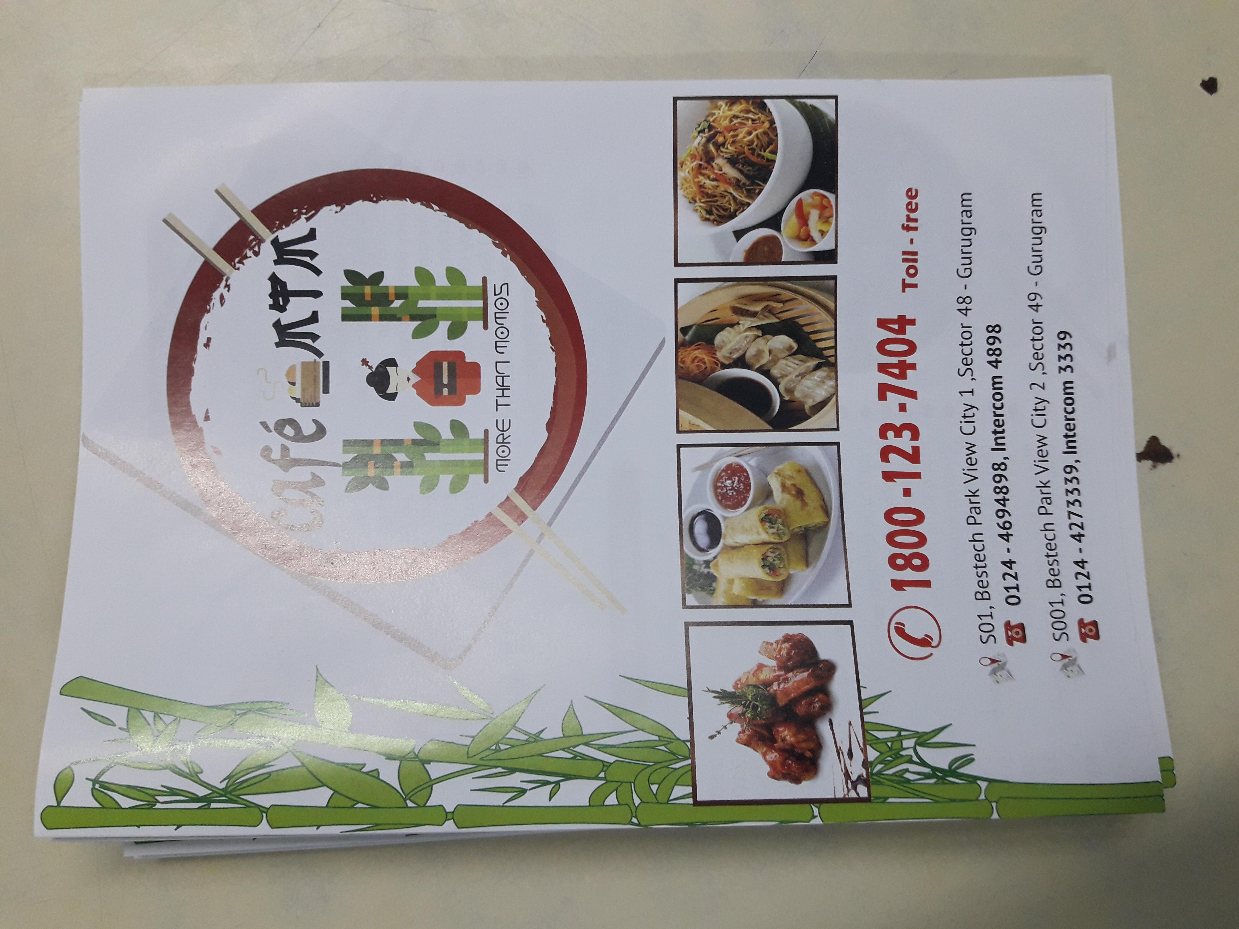 A4 size Restaurants menu folder