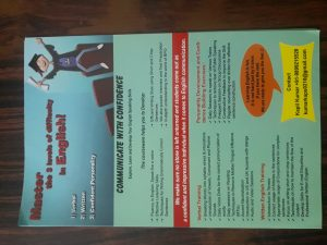 Tuition classes flyer