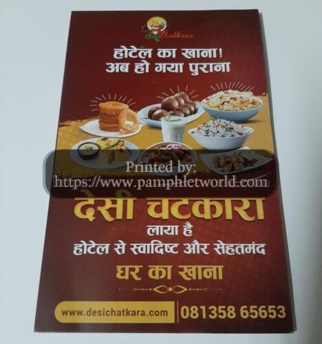 home-kitchen-food-flyer-PamphletWorld