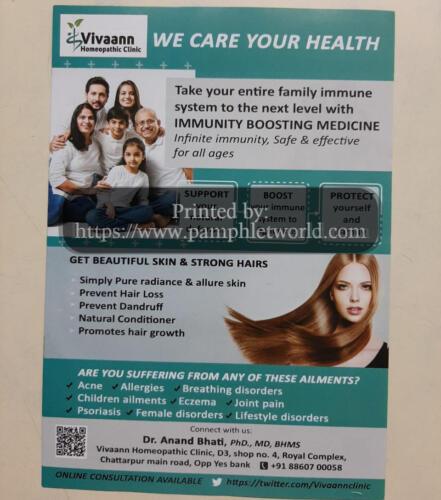 skin-hair-flyer-PamphletWorld