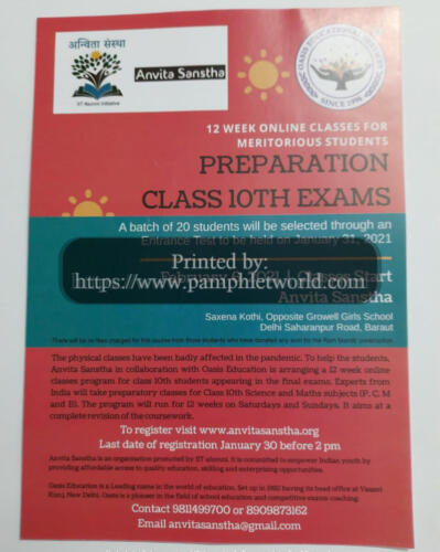 tuition-classes-flyer-PamphletWorld